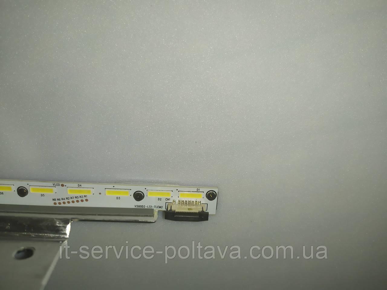 LED підсвічування V50002-LS1-TLEM2 для телевізора Philips