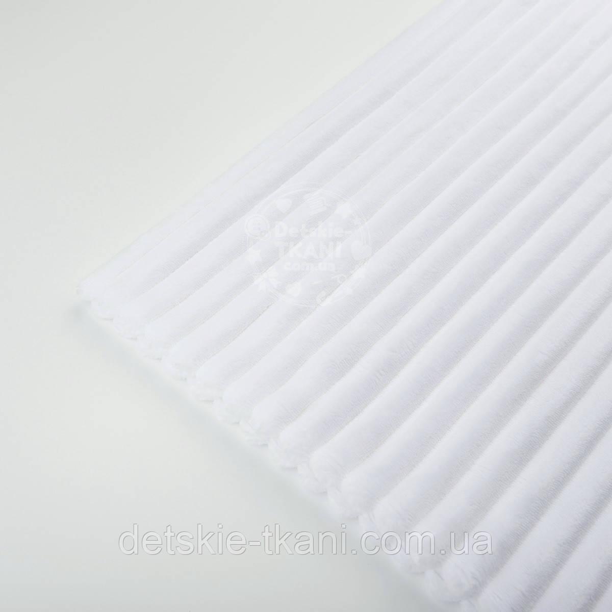 Лоскут плюша в полоску Stripes, цвет белый, размер 50*160 см