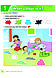 Family and Friends 2nd Edition Starter Corse Book + MultiROM, фото 3