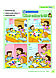 Family and Friends 2nd Edition Starter Corse Book + MultiROM, фото 5