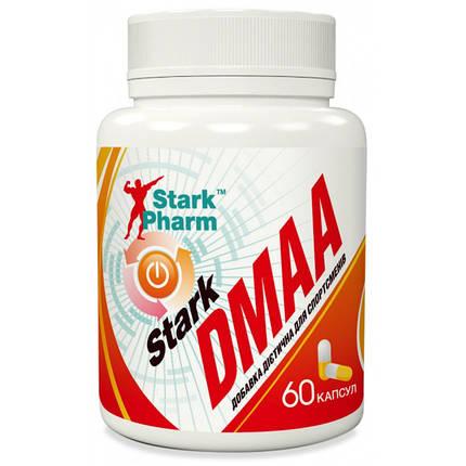 Екстракт герані DMAA 1 капсула 50 мг, (основа jack3d), фото 2