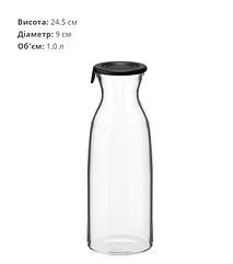 ІКЕА VARDAGEN ВАРДАГЕН (502.919.21) Графин с крышкой, прозрачное стекло, 1,0 л.