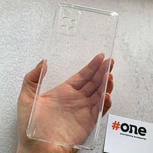 Чехол для Samsung Galaxy A71 прозрачный с заглушками чехол на телефон самсунг а71 прозрачный THN