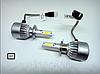 Світлодіодні автомобільні лампи Лід Led h1/h3/h7/h4 В наявності є всі цоколя!, фото 10