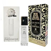 Pheromone Formula Attar Collection The Queen of Sheba жіночий 40 мл