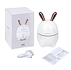 Увлажнитель воздуха и ночник 2в1 Humidifiers Rabbit, фото 4