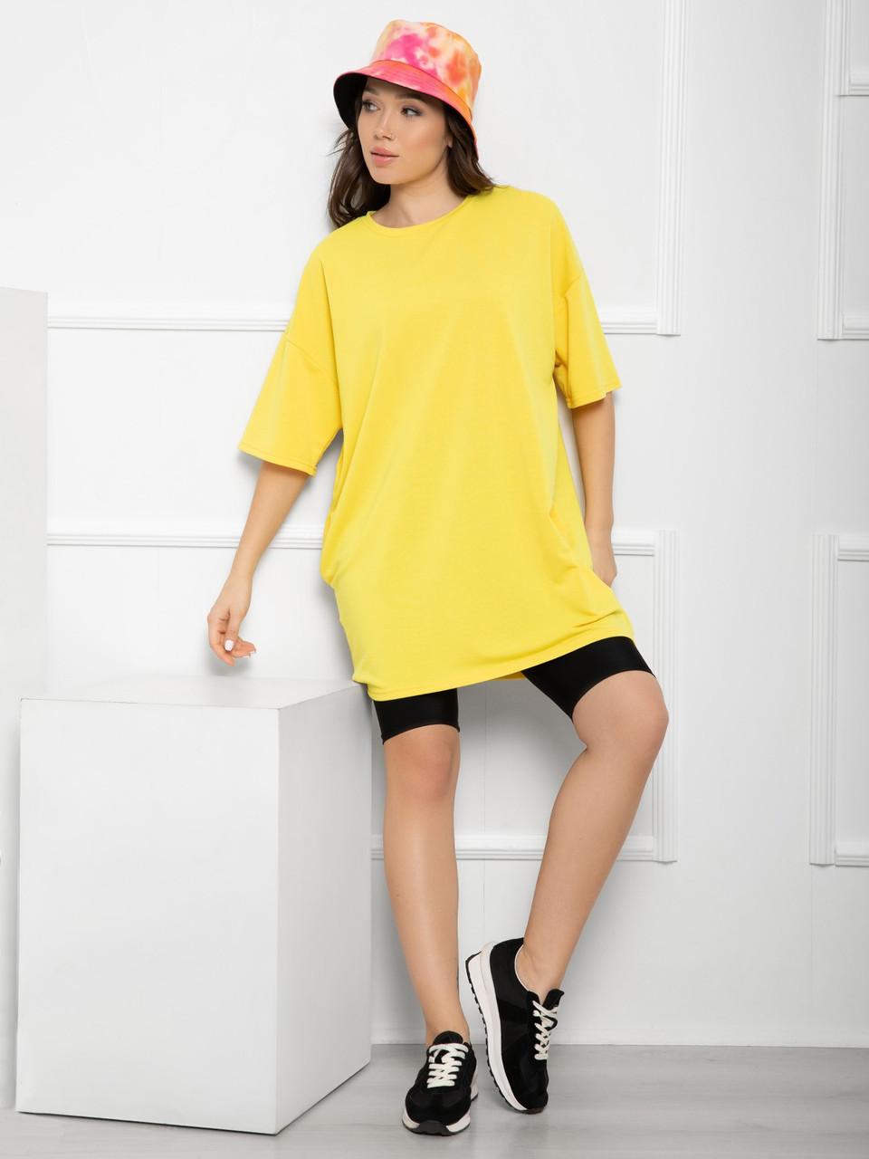 Желтая свободная трикотажная футболка
