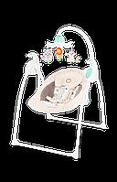 Кресло-качалка Lionelo ROBIN BEIGE