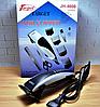 Машинка для Стрижки Волосся TARGET JH-4600 - Повна комплектація!, фото 3