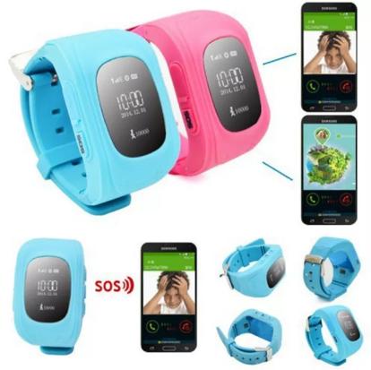 Детские Умные Часы Smart Baby Watch Q50 с функцией Отслеживания