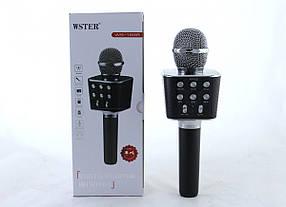 Беспроводной караоке микрофон DM Karaoke WS 1688