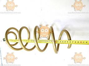 Пружина передней подвески ВАЗ 1117, 1118, 1119, 2170, 2190 (16 кл дв) Gold Progressive (2 шт) (SS-20) АГ 10743, фото 3