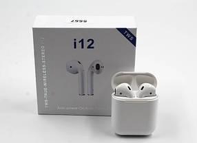 Бездротові навушники з кейсом TWS i12 bluetooth з сенсором (Без заміни шлюбу!!!)