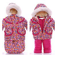 Детский костюм-тройка для девочки (конверт+курточка+полукомбинезон) малиновый зоопарк