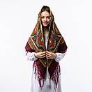 Українська хустка з тороками 120х120см, фото 2