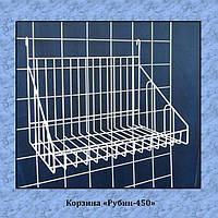 "Корзина «Рубин-450"""