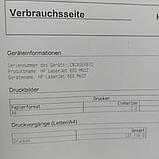 Принтер HP LaserJet 600 M602 DN (601 / 603) пробіг 137 тис. сторінок з Європи, фото 5