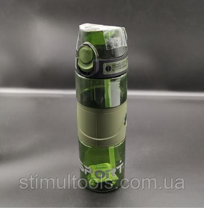 Бутылка-поилка спортивная Sport 600 мл