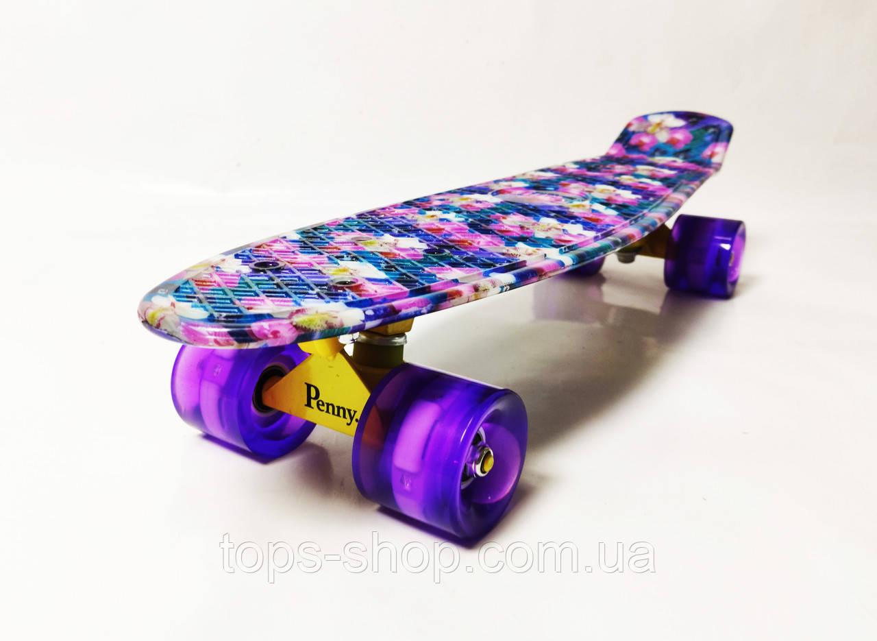 "Скейт Penny Board, с широкими светящимися колесами Пенни борд, детский , от 4 лет, расцветка ""Орхидея"""