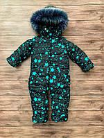 Детский зимний комбинезон для малыша Звезда мятная с искусственным мехом (размеры 86 и 98 см)