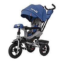 Трехколесный детский велосипед с родительской ручкой и поворотным сиденьем TILLY Cayman T-381/6, синий лен