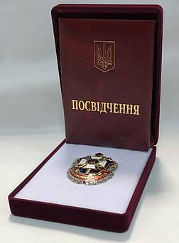 Футляр классический для наград, медалей, монет, орденов значков бордовый бархатный 188