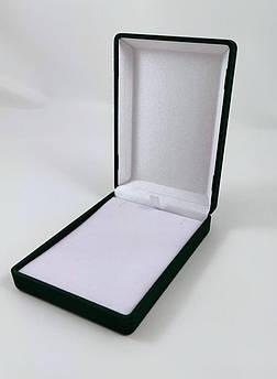 Футляр классический для наград орденов монет медалей значков зеленый бархатный 188