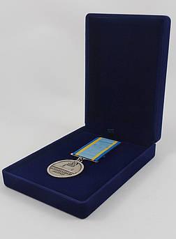 Футляр классический для наград орденов монет медалей значков синий бархатный 188