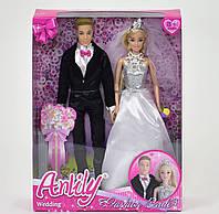 """Детский игровой набор кукол для девочки """"Жених и невеста"""" в свадебных нарядах 99026"""