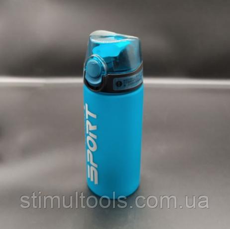 Пляшка-поїлка спортивна Sport 500 мл