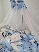 Комплект постельного белья в кроватку для мальчика с балдахином, подушками, бортами Avangard (цвет голубой)