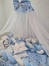 Комплект постільної білизни в ліжечко для хлопчика з балдахіном, подушками, бортами Avangard (колір блакитний)