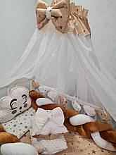 Набір постільних речей в дитяче ліжечко, балдахін, захист, ковдра, подушки Avangard (коричневий)