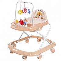 Каталка-ходунки игровой центр Baby Tilly Smile Beige T-4210 (ходунки,качалка,каталка)