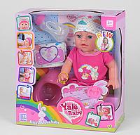 Детский интерактивный пупс кукла для девочки YL 1953 J с аксессуарами 35 см