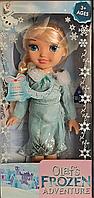 Детская музыкальная кукла Холодное Сердце Эльза для девочки Frozen 6222 (Высота 28 см)