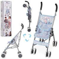 Игрушечная, складная коляска-трость для кукол с металлическим каркасом 90129, голубая