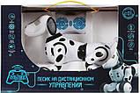 Радиоуправляемая собака-робот ZYA-A2917 двигается, глаза с эмоциями, общается на русском языке, фото 3