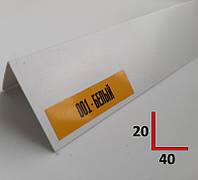 Уголок ПВХ разносторонний для отделки стен 20х40, 2,7 м Белый