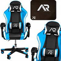 Комп'ютерне крісло для геймера JUMI ARAGON TRICOLOR BLUE