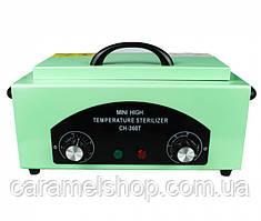 Сухожаровой шкаф стерилизатор сухожар CH-360 T, 1,8 л., 300 Вт. МЯТНЫЙ