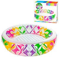 Бассейн детский надувной 56494, Цветные ромбики