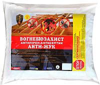 Огнебиозащита Анти-Жук для древесины IZOPROTECH GROUP 1 кг