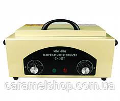 Сухожарова шафа стерилізатор сухожар CH-360 T, 1,8 л, 300 Вт. ЛИМОННИЙ