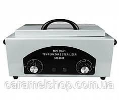 Сухожарова шафа стерилізатор сухожар CH-360 T, 1,8 л, 300 Вт. СІРИЙ