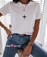 Женская футболка х/б «Самолет». Размер: 42-46 (норма), 48-50 (полубатал). Цвет: фрез, чёрный, серый, белый