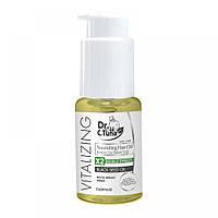 Концентрат, питательное масло для волос с экстрактом черного тмина Farmasi Dr.Tuna Фармаси 30 мл
