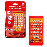 """Музыкальная игрушка """"Телефон - алфавит"""" KI-7044"""