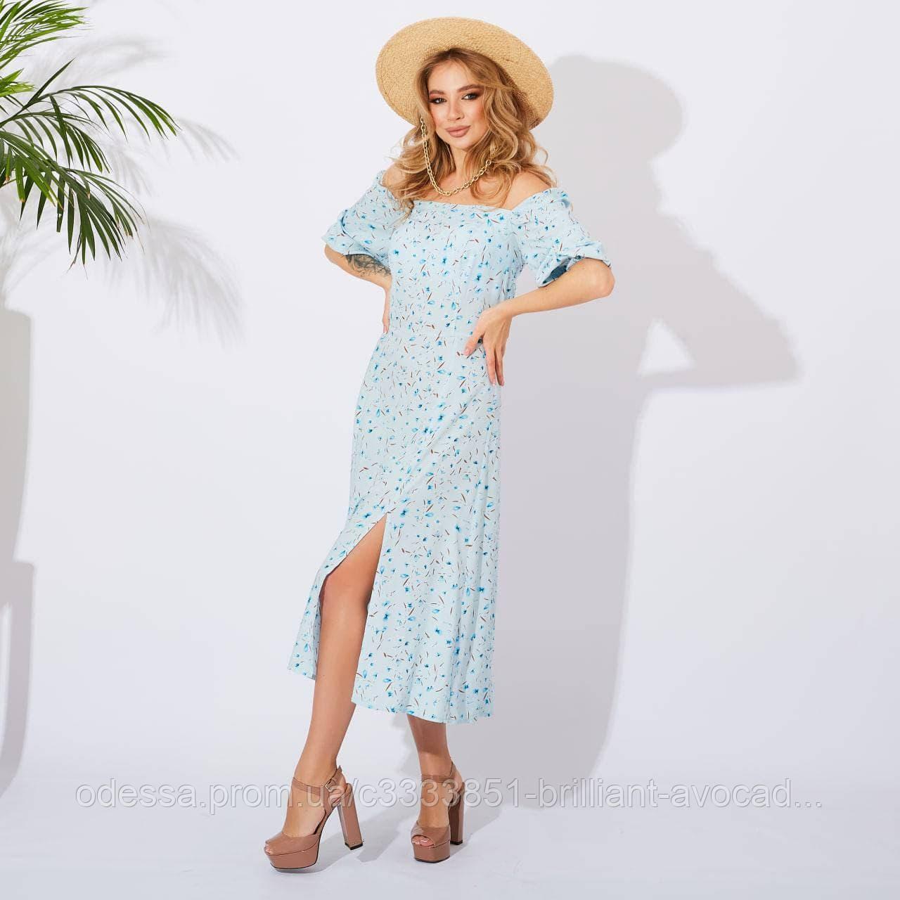 Женское летнее длинное платье с открытыми плечами в цветочный принт