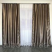 Шторы двойные в спальню зал кухню комнату квартиру, шторы двухсторонние Блэкаут софт для зала спальни комнаты, фото 4
